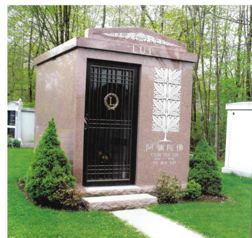 lui-mausoleum
